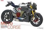 Nackte Ducati Panigale von Moto Corse