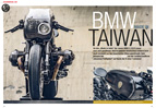 Glemseck 101: Rough Crafts Fistfighter aus Taiwan auf Basis BMW R nine T